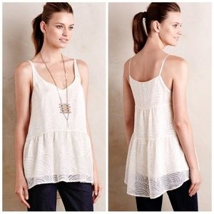 Anthropologie HD in Paris Mirage Tank - Cream